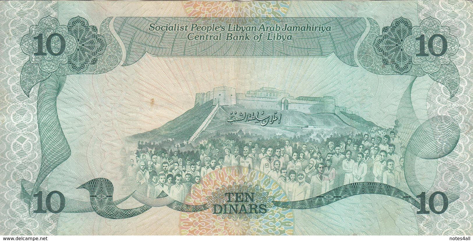 LIBYA 10 DINARS 1984 P-51 SIG/2 MISLLATI PREFIX 45 VF  */* - Libye