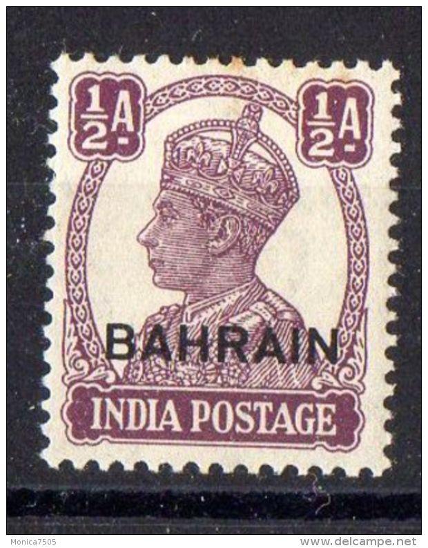 BAHRAIN  ( POSTE ) : Y&T N°  39  TIMBRE  NEUF  AVEC  TRACE  DE  CHARNIERE . - Bahreïn (1965-...)