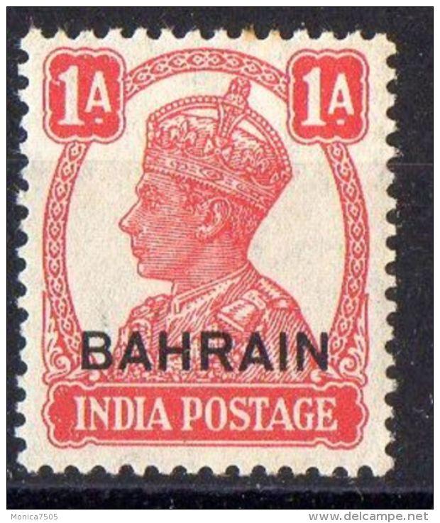 BAHRAIN  ( POSTE ) : Y&T N°  21  TIMBRE  NEUF  AVEC  TRACE  DE  CHARNIERE . - Bahreïn (1965-...)