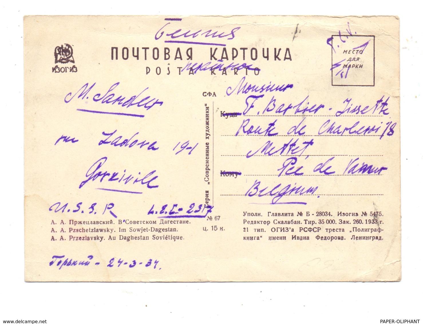 DAGESTAN, Künstler-Karte Przezlavsky, 1933 - Russland