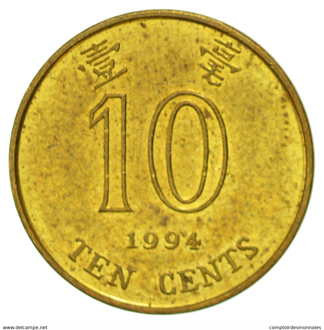 Monnaie, Hong Kong, Elizabeth II, 10 Cents, 1994, TTB, Brass Plated Steel, KM:66 - Hong Kong