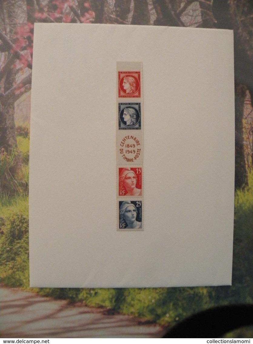 Bande Neuf > 1945-49 - Centenaire Du Timbre, Type Cérès 1849-50, N°833A, Y&T - Coté 20 € - Unused Stamps