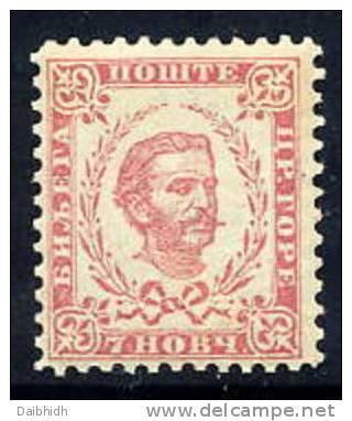 MONTENEGRO 1893 (mid) 7 N. Perforation 11 LHM / *   Michel 4 IV B - Montenegro