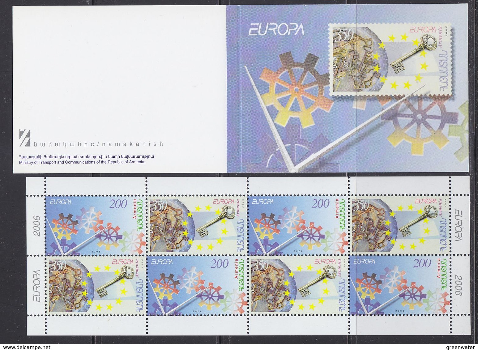 Europa Cept 2006 Armenia Booklet ** Mnh (39781) - Europa-CEPT
