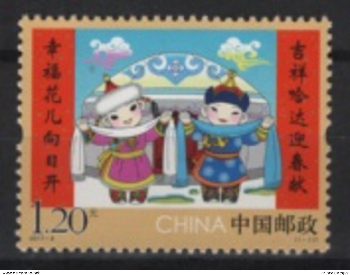 China (2017) - Set - #2  /  New Year - 1949 - ... Repubblica Popolare