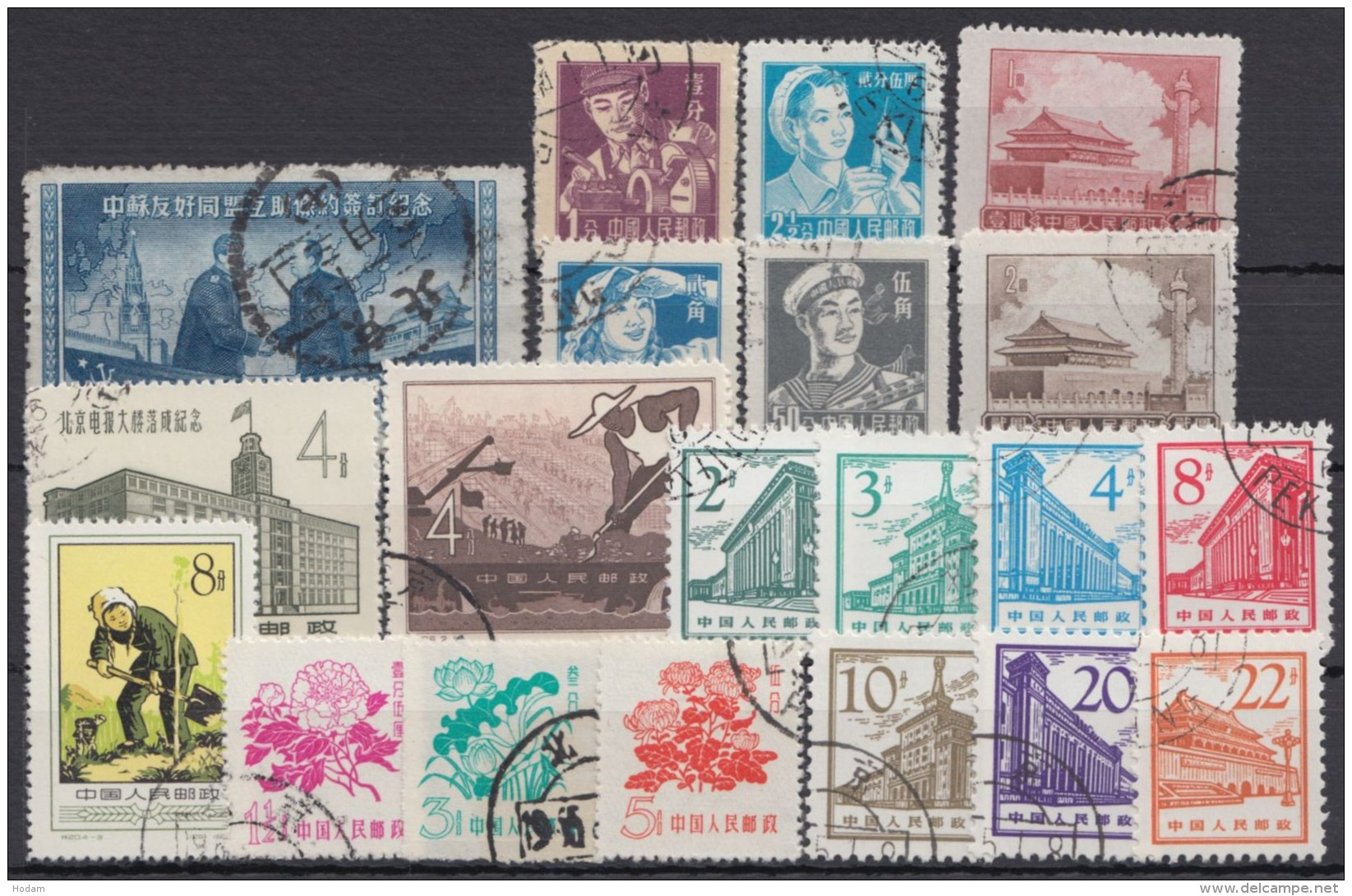 20 Werte 40er/60er Jahre, Alle Versch., O - 1949 - ... Volksrepublik