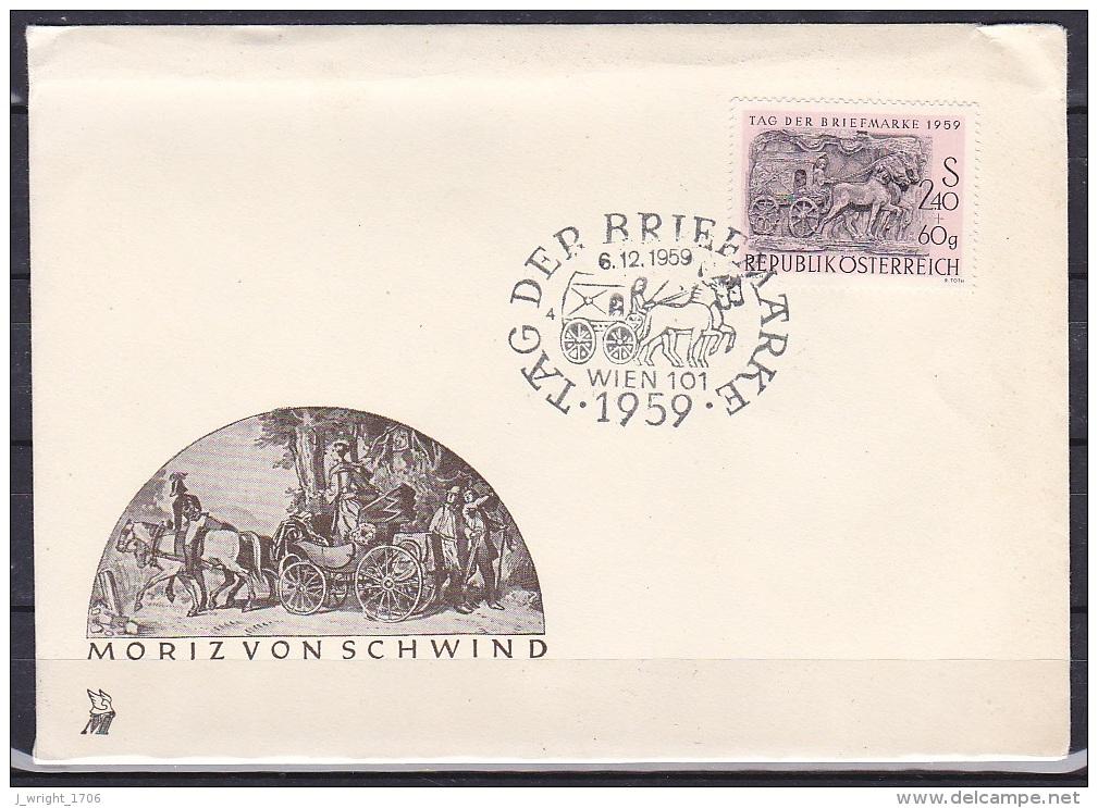 Austria/1959 - Stamp Day/Tag Der Briefmarke - 2.40 S + 60 G - FDC - FDC