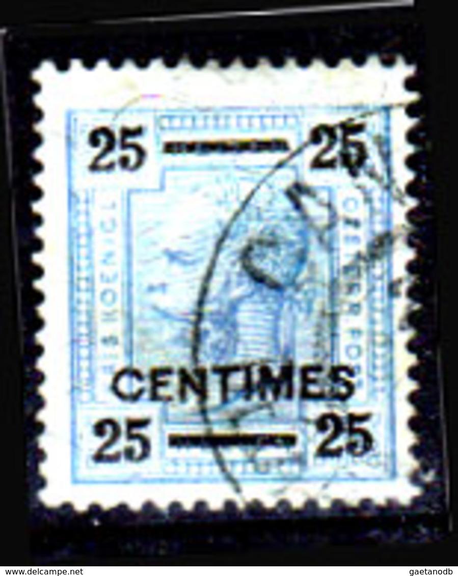 Creta-048 - Emissione 1905-07 (o) Used - Senza Difetti Occulti. - Creta