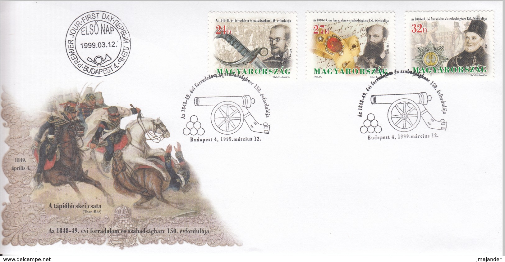 Hungary 1999 -  The 150th Anniversary Of The 1848 Uprising, Cannon - FDC 12.3.1999 - FDC