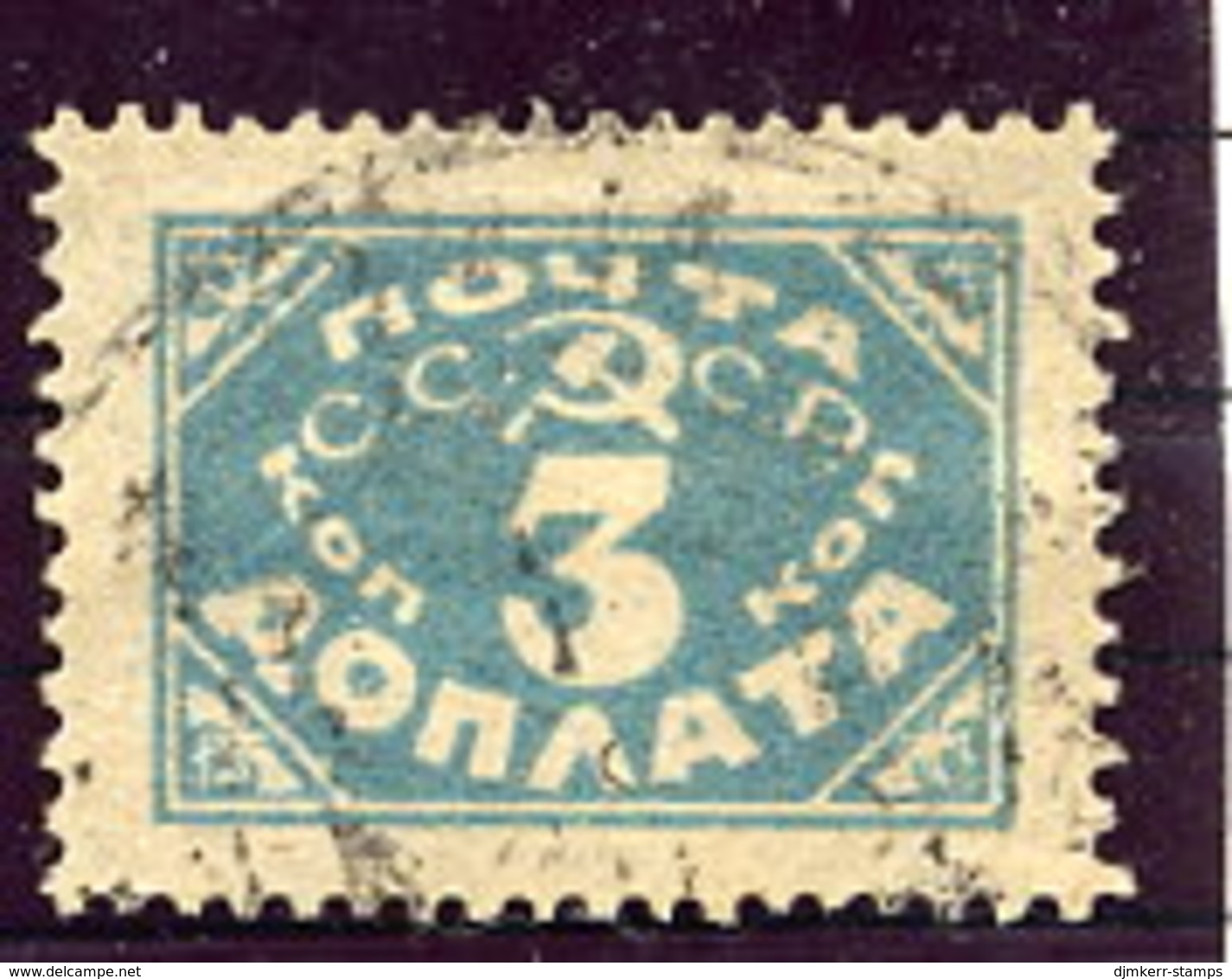 SOVIET UNION 1925 Postage Due 3 K. Perforated 14¾:14¼ Used  Michel 13 I B - Postage Due