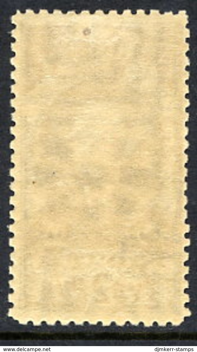 SOVIET UNION 1926 Lenin 2R. Definitive Sideways Watermark LHM / *.  Michel 309 A Y - 1923-1991 USSR