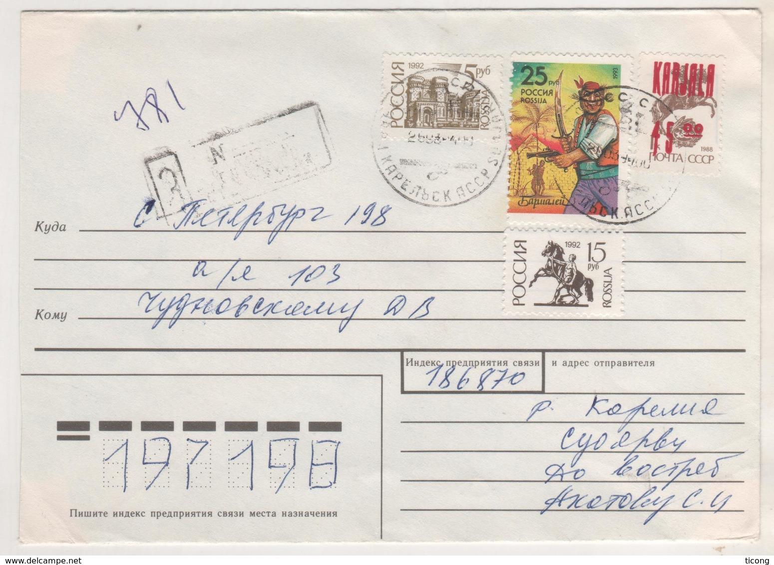 RUSSIE 1993 - LETTRE AVEC 1ERE EMISSION ET URSS SURCHARGE CARELIE KARJALA - VOIR LES SCANNERS - Errors & Oddities