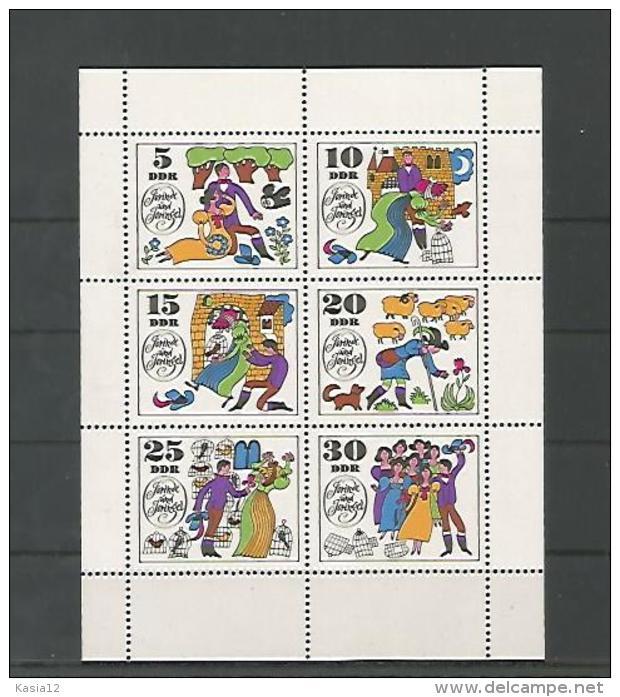 A02384)DDR 1450 - 1455 KLB** - [6] République Démocratique