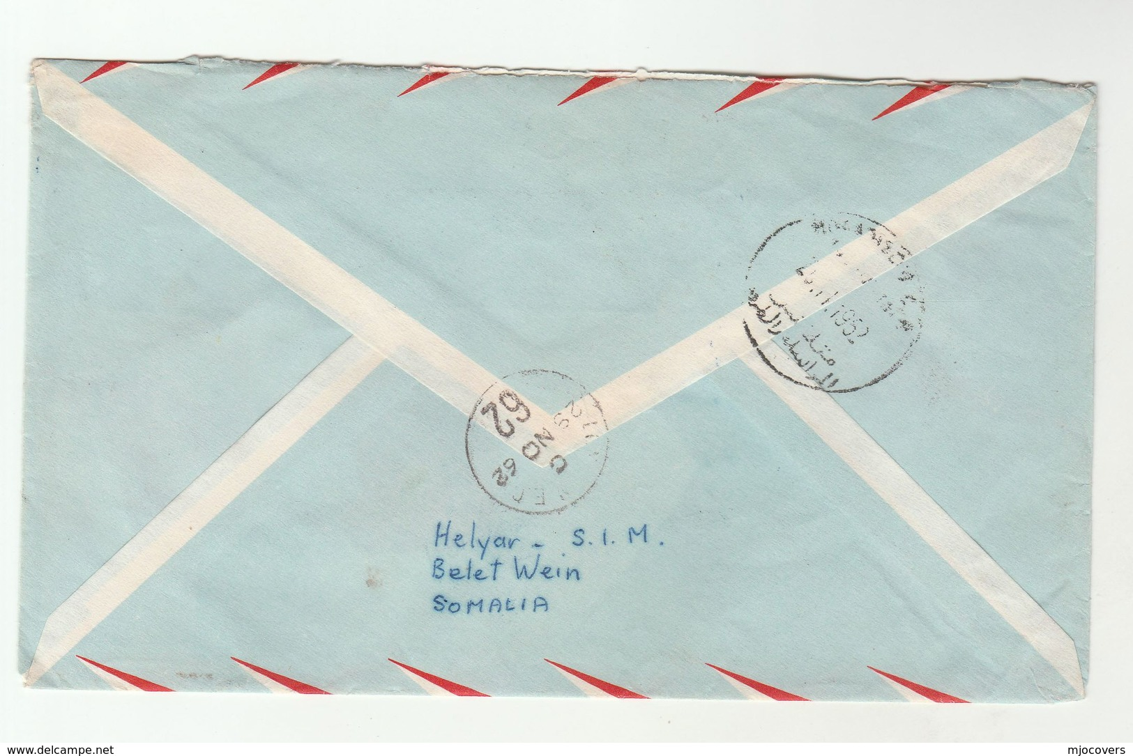 1962 Registered SOMALIA  COVER 4 X ANTI MALARIA Insect 1x BANANA 1x SUGAR CANE Stamps Airmail  To GB  Health Medicine - Somalie (1960-...)