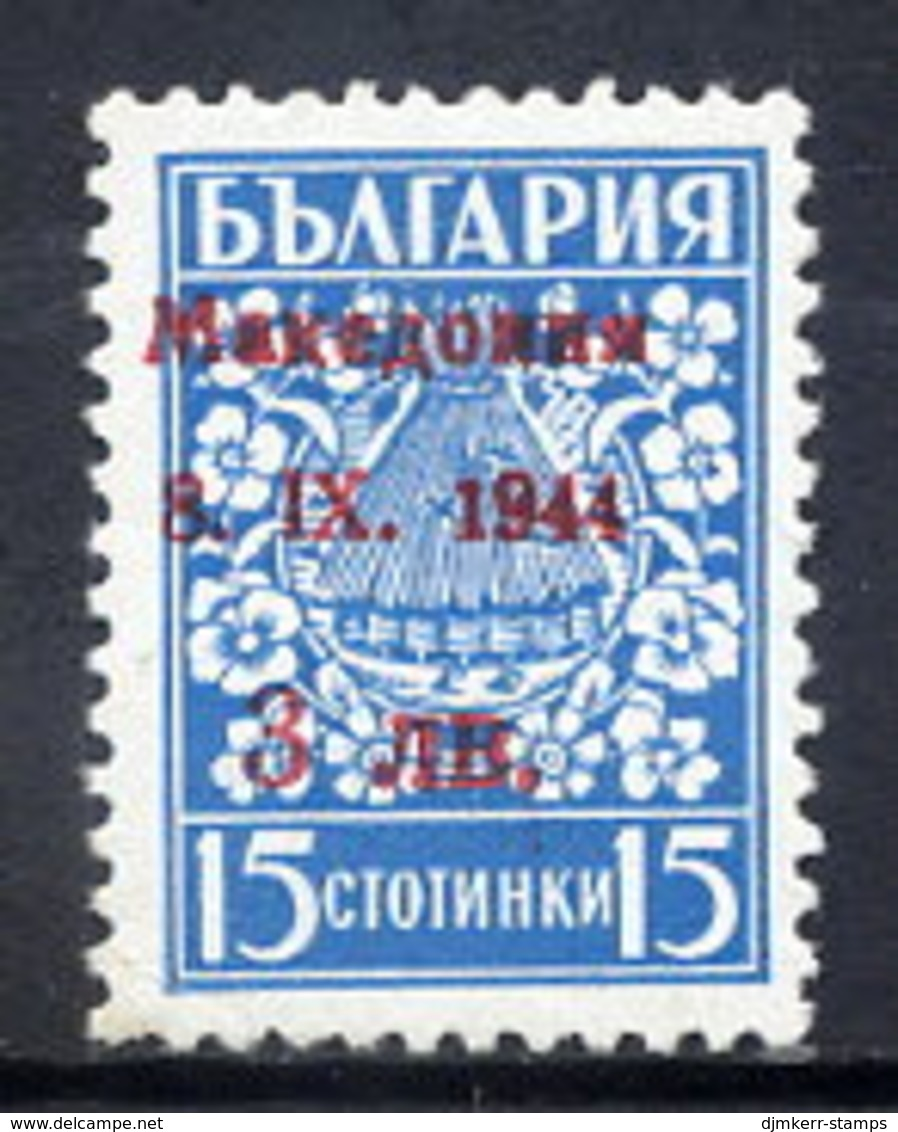 MACEDONIA 1944 3 L. On 15 St. Type II  MNH / **.  Michel 2 II - Occupation 1938-45