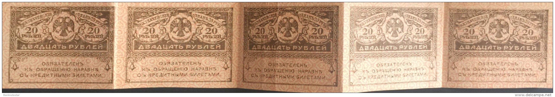 Russia 20 Rubles, P-38 (1917) - Uncut Sheet Of 5 - AU - Russland