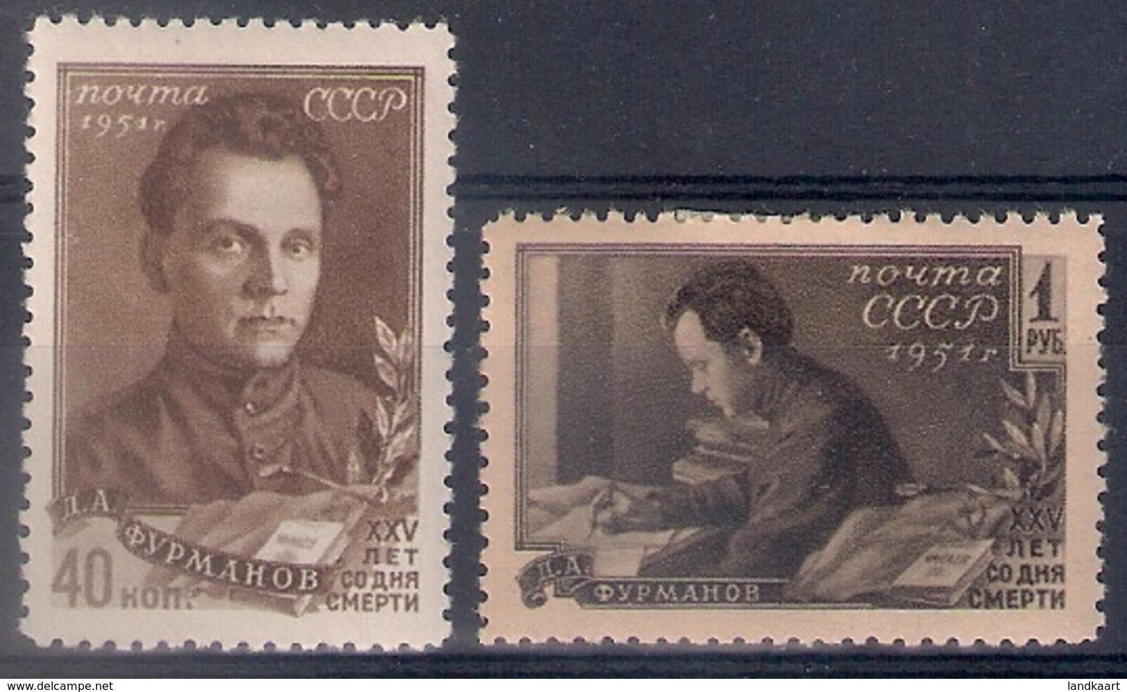 Russia 1951, Michel Nr 1555-56, MLH OG - 1923-1991 USSR