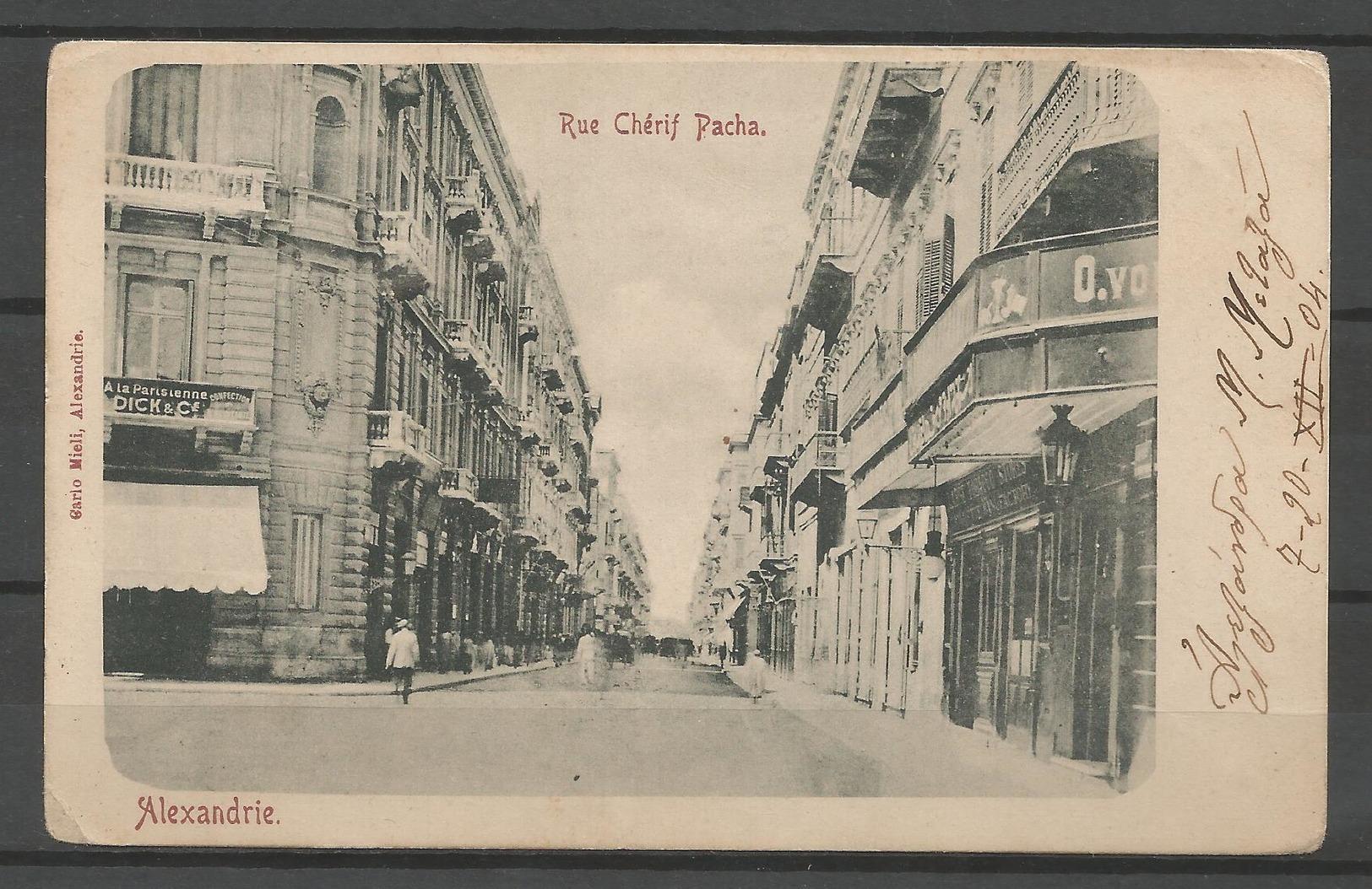 "Egypt ""Alexandria"" Postcard 1904 - Alexandria"
