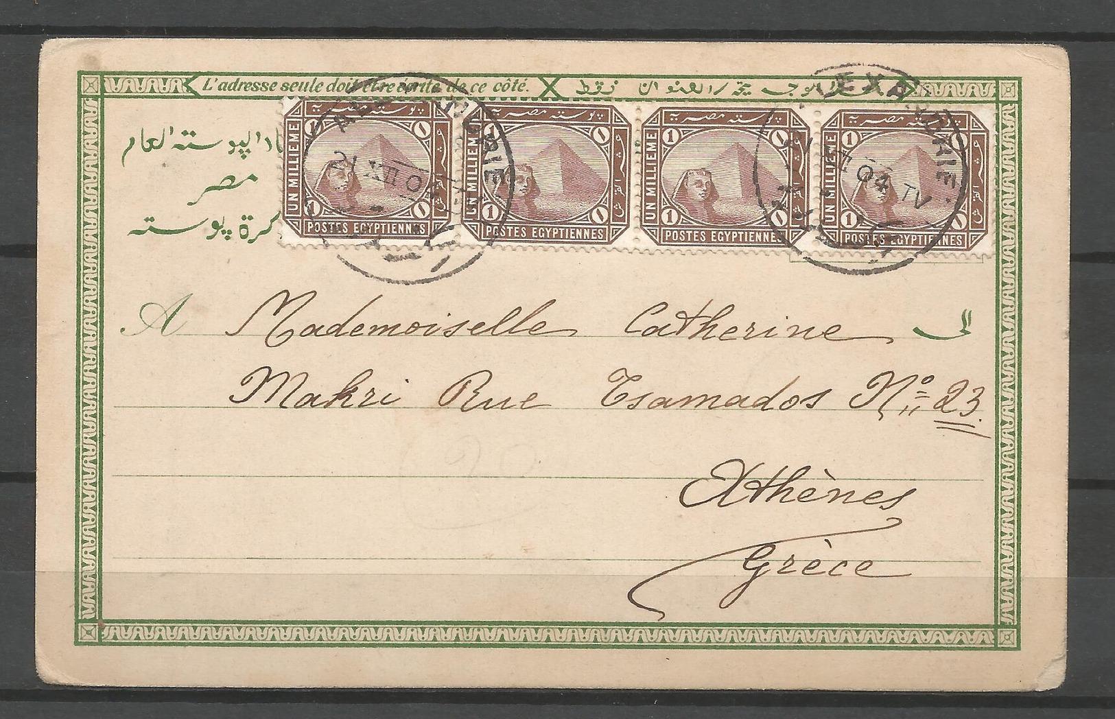 """Egypt """"Alexandria"""" Postcard 1904 - Alexandrië"""