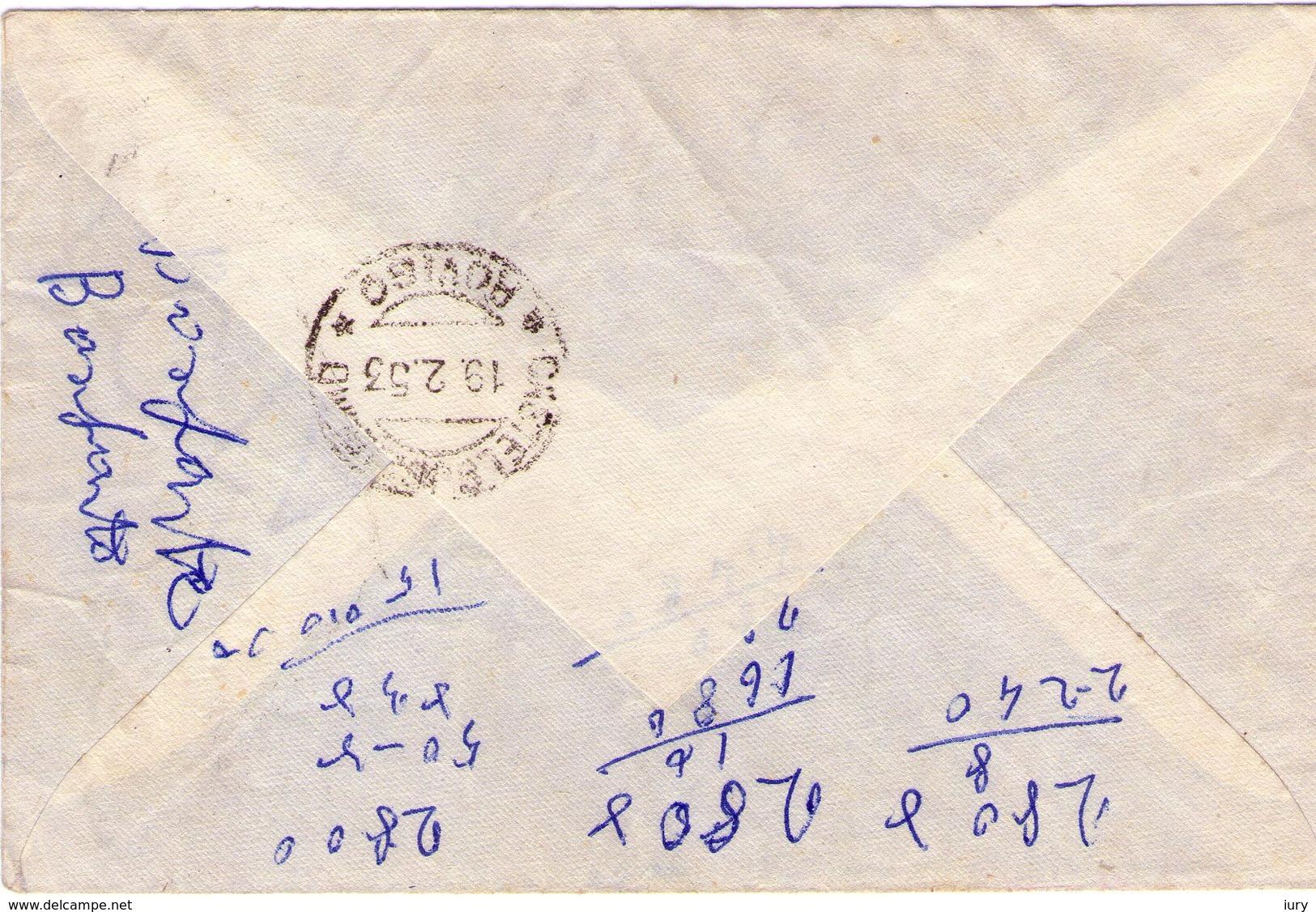 Tariffa Militari £13- FF.Armate £10-Lavoro £ 1 E 2-Vedere 2 FOTO- - 6. 1946-.. Repubblica