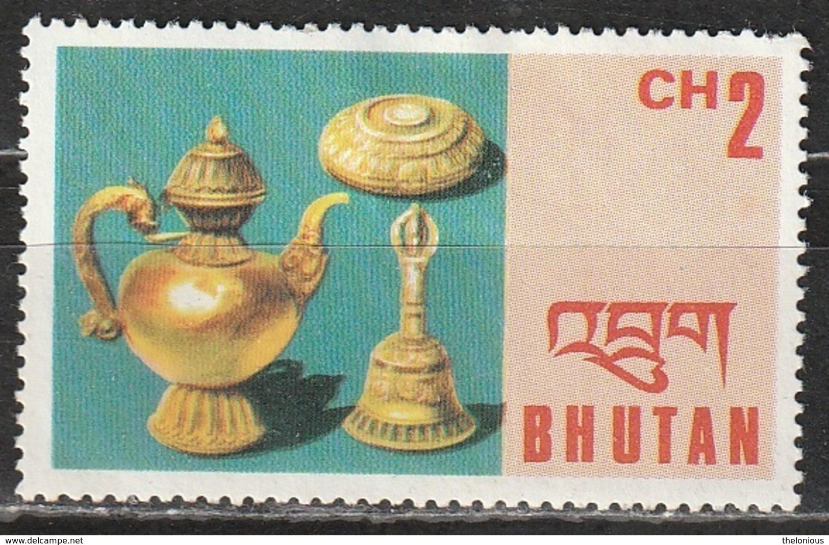 Bhutan 1975 Coffee-pot, Hand Bell And Sugar Dish - Artigianato | Metallurgia - Bhutan