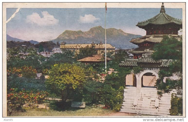 Seoul Korea, Keijo Korea Colony Of Japan Era, Temple Of Heaven, Postal Use To Harbin China C1900s/10s Vintage Postcard - Korea, South