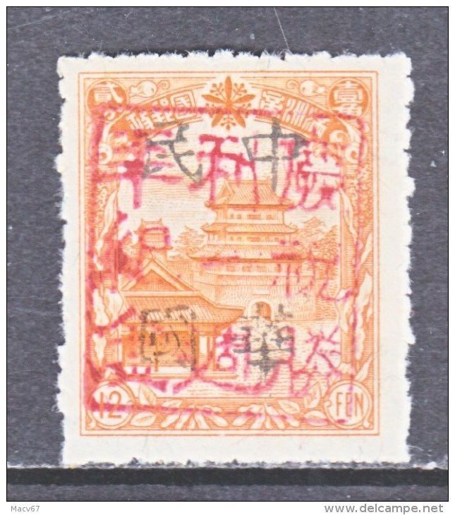 MANCHUKUO  LOCAL  PIN  HSIEN   NE 350      ** - 1932-45 Mandchourie (Mandchoukouo)