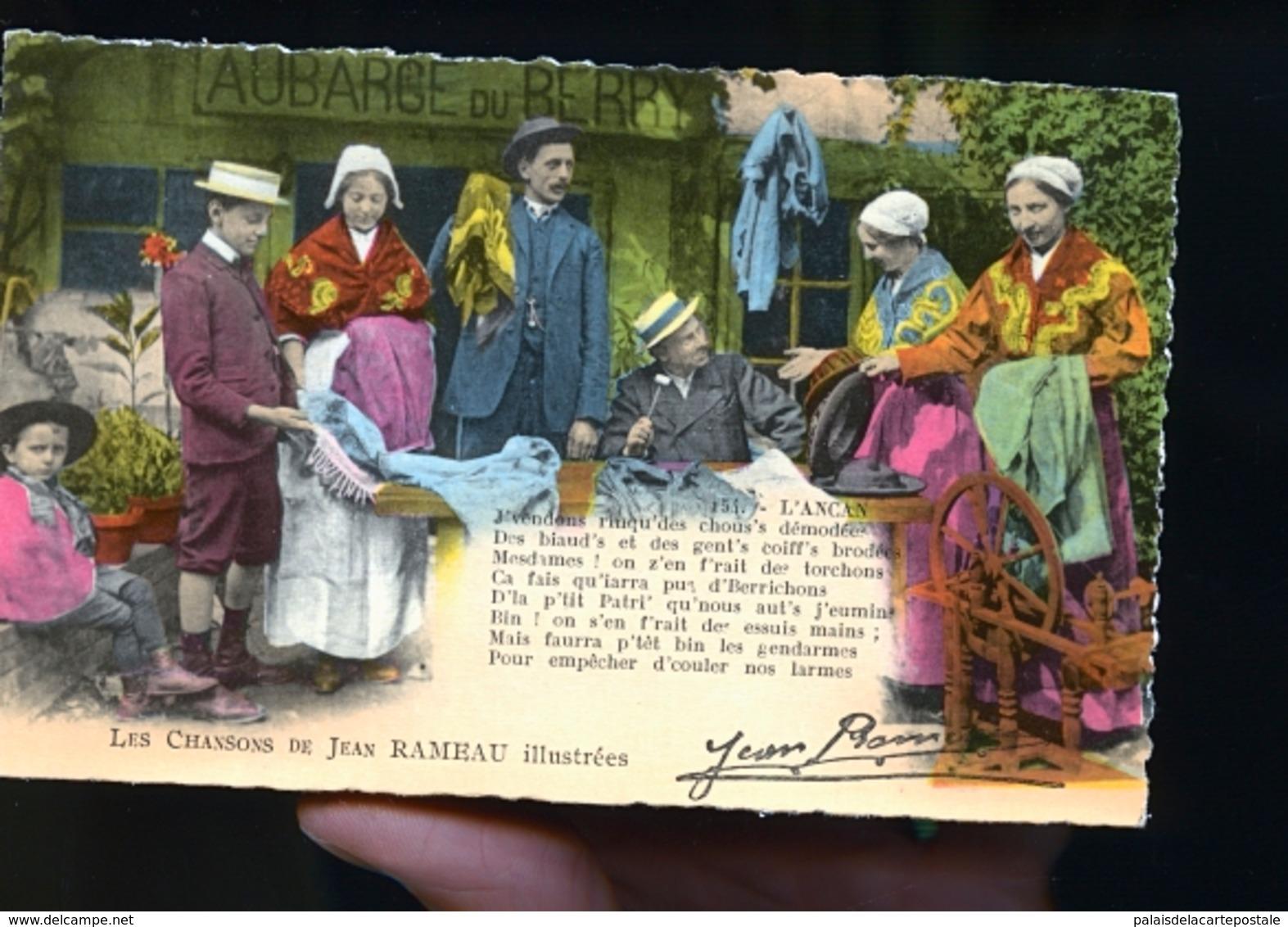AU BERRY PHOTO CARTE JEAN RAMEAU - Autres Communes
