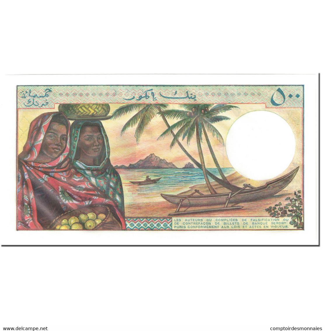 Billet, Comoros, 500 Francs, 1986, Undated (1986), KM:10a, NEUF - Comores