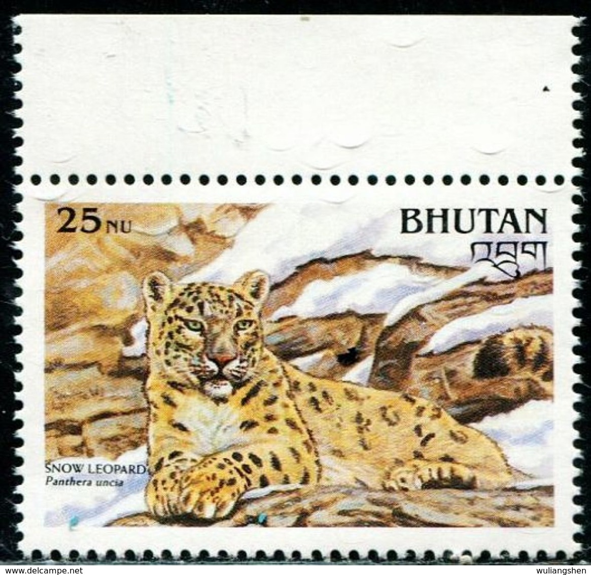 SA0580 Bhutan 1990 WWF Group Foreign Product Snow Leopard 1V MNH - Bhutan