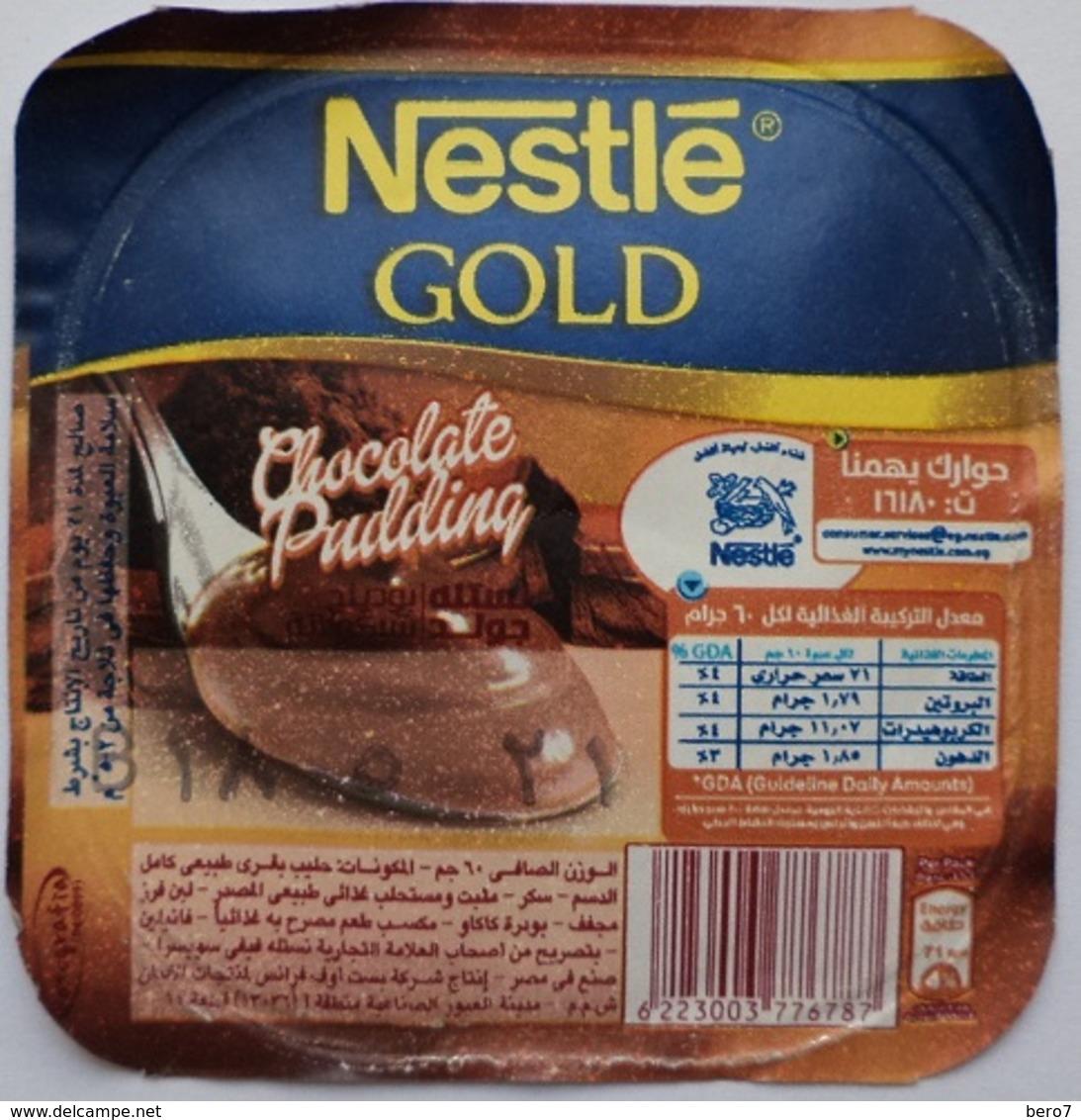Egypt - Couvercle De Yoghurt Nestle Gold Foil) (Egypte) (Egitto) (Ägypten) (Egipto) (Egypten) Africa - Opercules De Lait