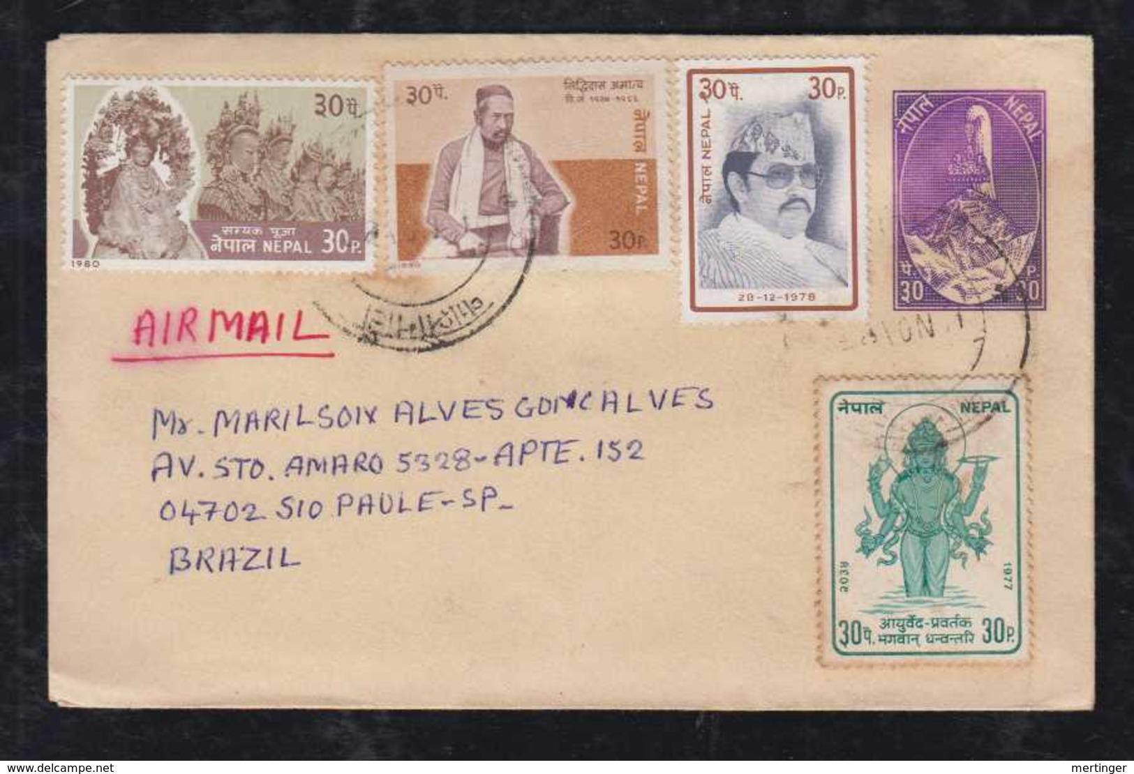 Nepal 1980 Airmail Cover Uprated Stationery To SAO PAULO Brazil - Nepal