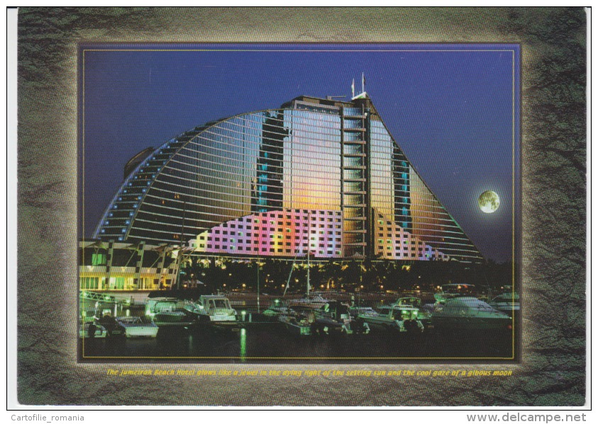 Dubai Uncirculated Postcard - Dubai
