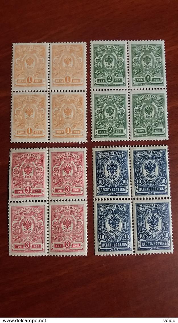 Russia  1908  1911,1917 MNH - 1857-1916 Empire