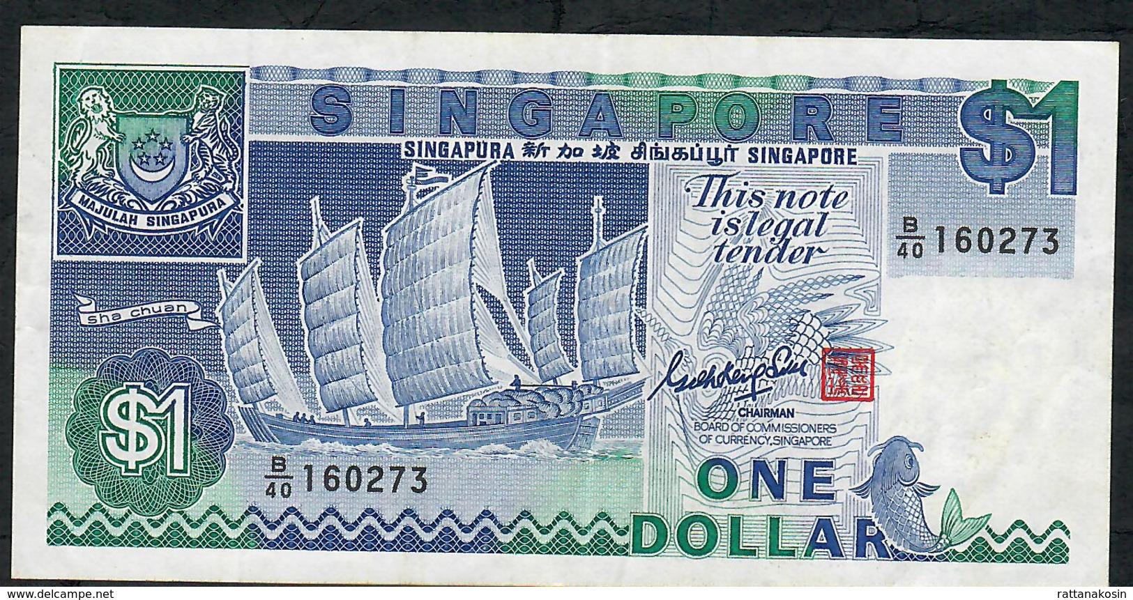 SINGAPORE P18a 1 DOLLAR 1987 Prefix B/40 VF NO P.h. ! - Singapour