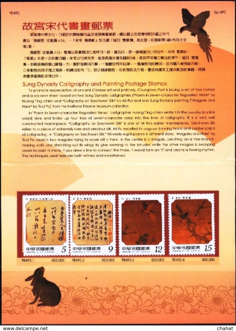 PHEASANTS & ART OF CALLIGRAPHY-COLLECTORS PACK- CHINA-20006-MNH-SCARCE-MC-51 - Languages