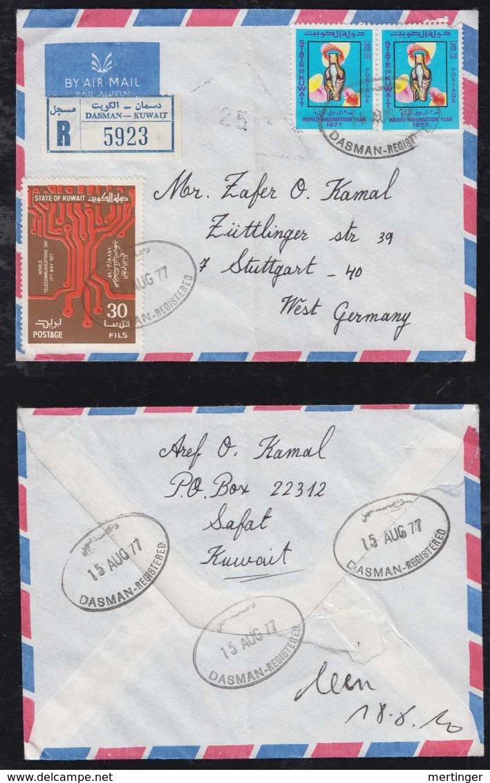 Kuwait 1977 Registered Airmail Cover To STUTTGART Germany - Koweït