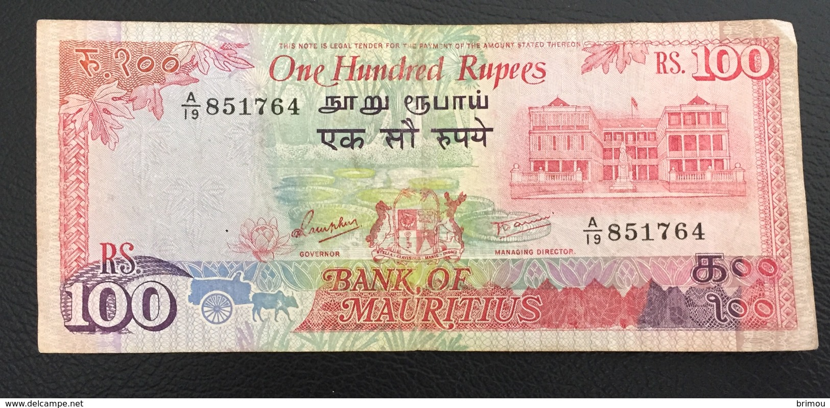 Maurice Billet 100 Rupees - Maurice
