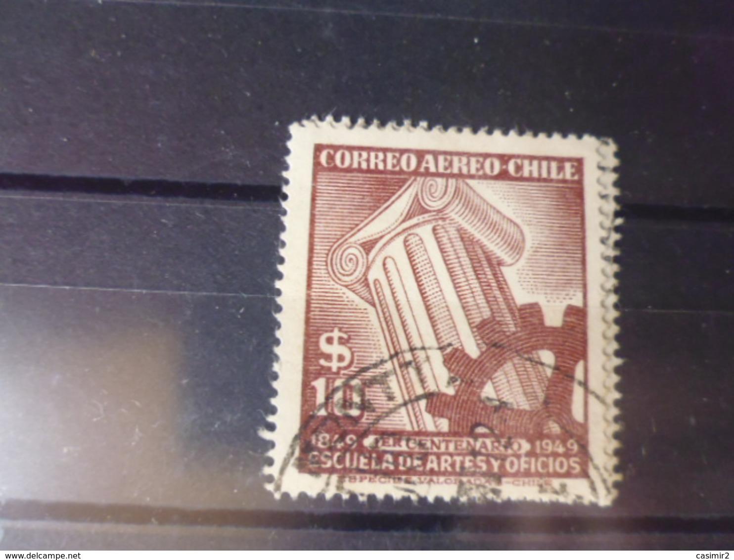 CHILI   YVERT  N°POSTE AERIENNE 125 - Chili