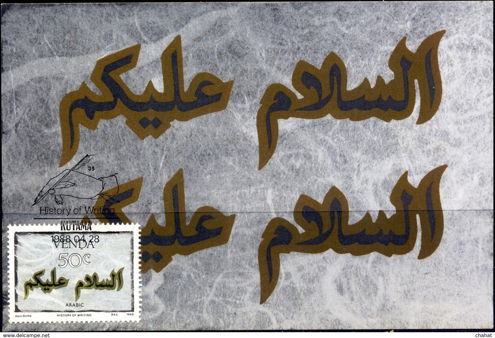 LANGUAGES - ART OF CALLIGRAPHY- ARABIC - MAXIMUM CARD- VENDA-1988-MNH-MC-51 - Sprachen
