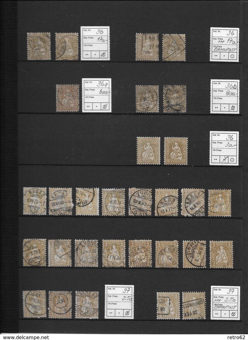 1862 - 1881 SITZENDE HELVETIA Gezähnt → Grosse Sammlung Auf 14 Albumseiten ►RRR◄ - Collections