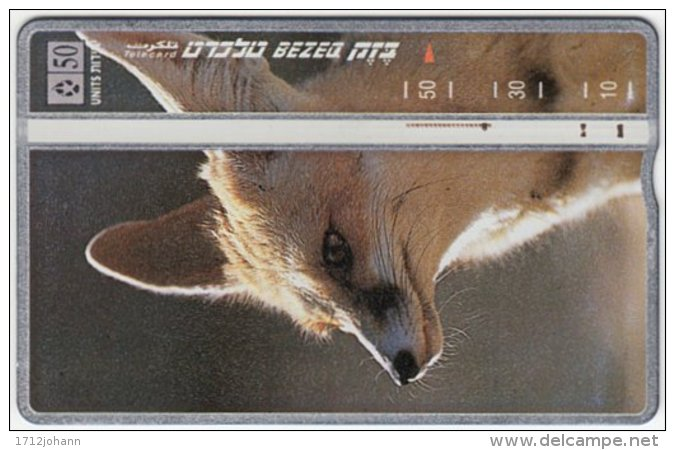 ISRAEL B-465 Hologram Bezeq - Animal, Fox - 801H - Used - Israel