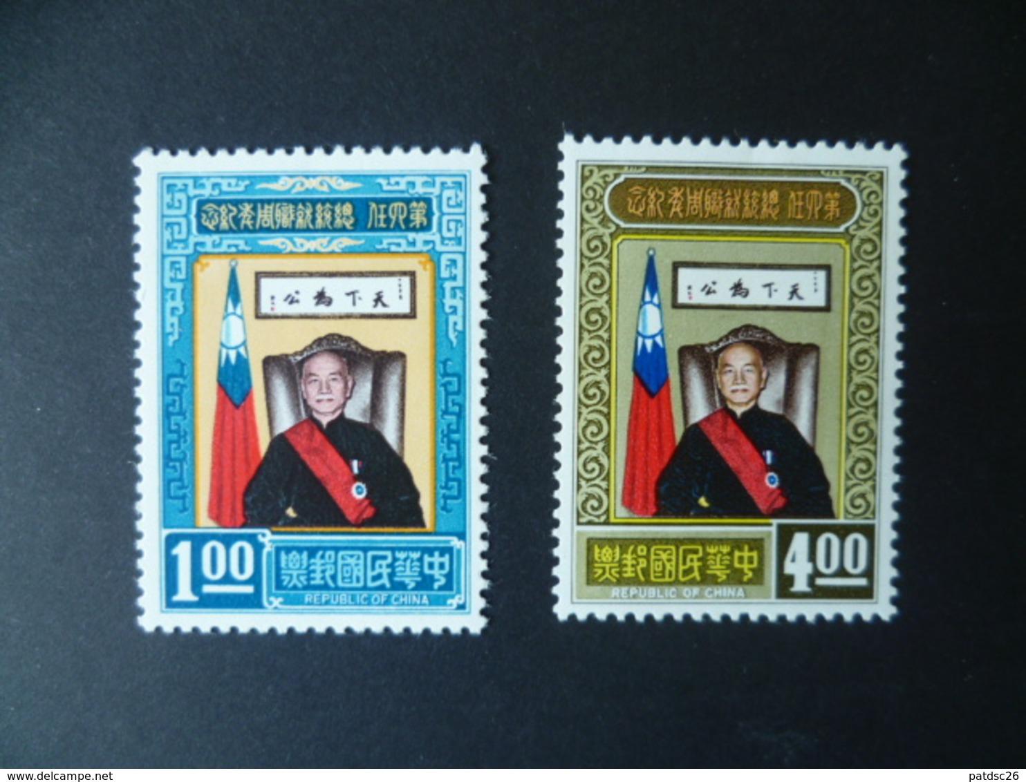 TIMBRE CHINE  FORMOSE  N° 566 / 567  NEUF ** - 1945-... République De Chine