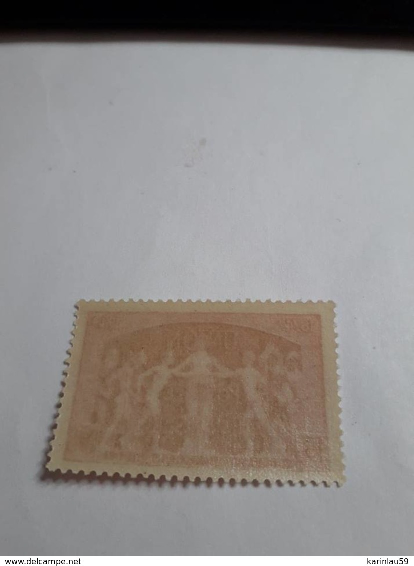 Timbre France 1949-Timbre Neuf N° 851 - Assemblée Des C.Commerces UPU - France