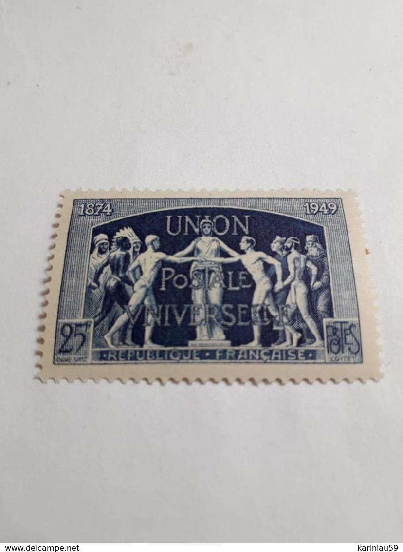 Timbre France 1949, 25fr, 75e Année De L'anniversaire De L'U.P.U. (Yvert 852).neuf - France