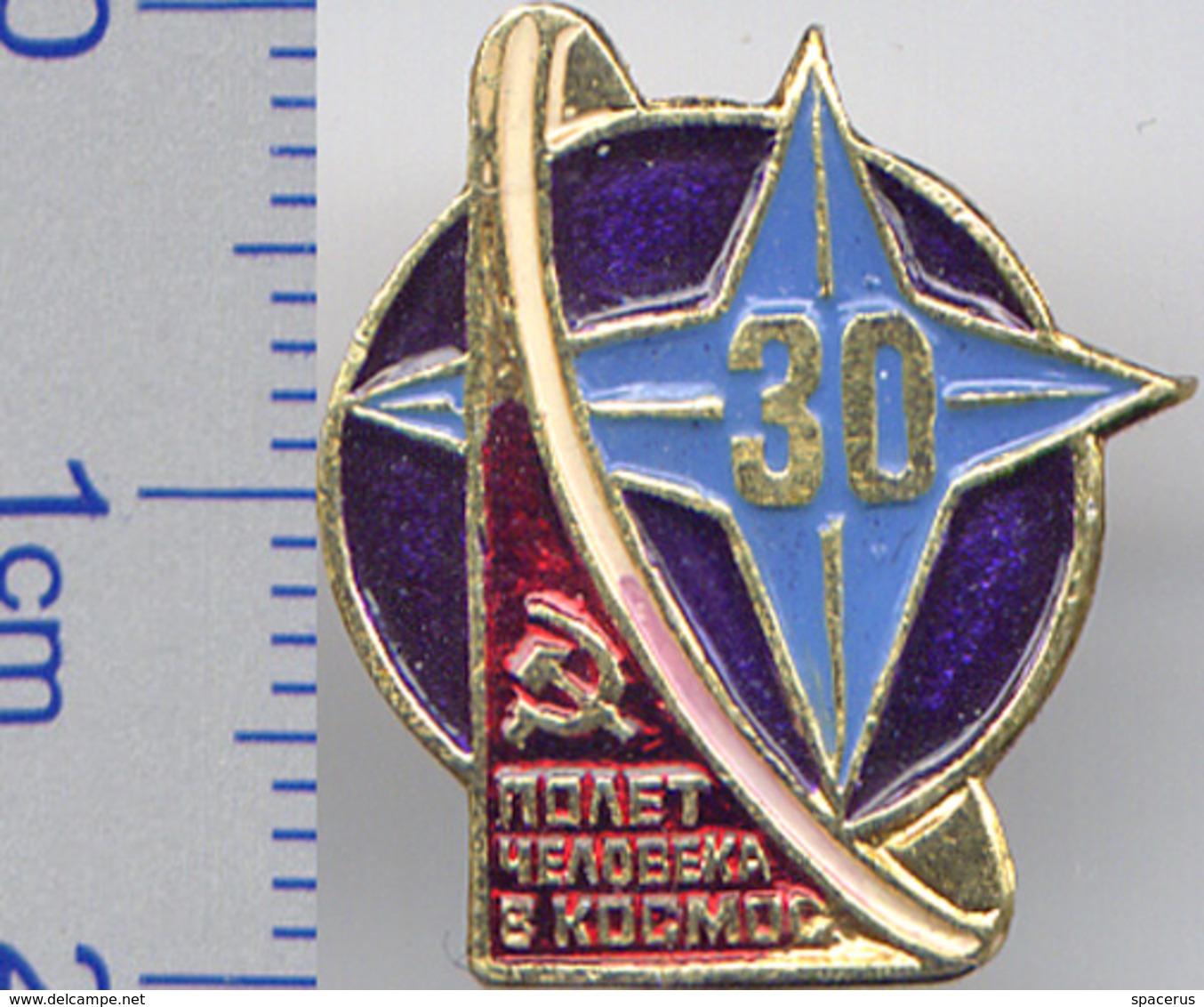 289 Space Soviet Russia Pin GAGARIN - FIRST COSMONAUT. 30 Anniversary - Space