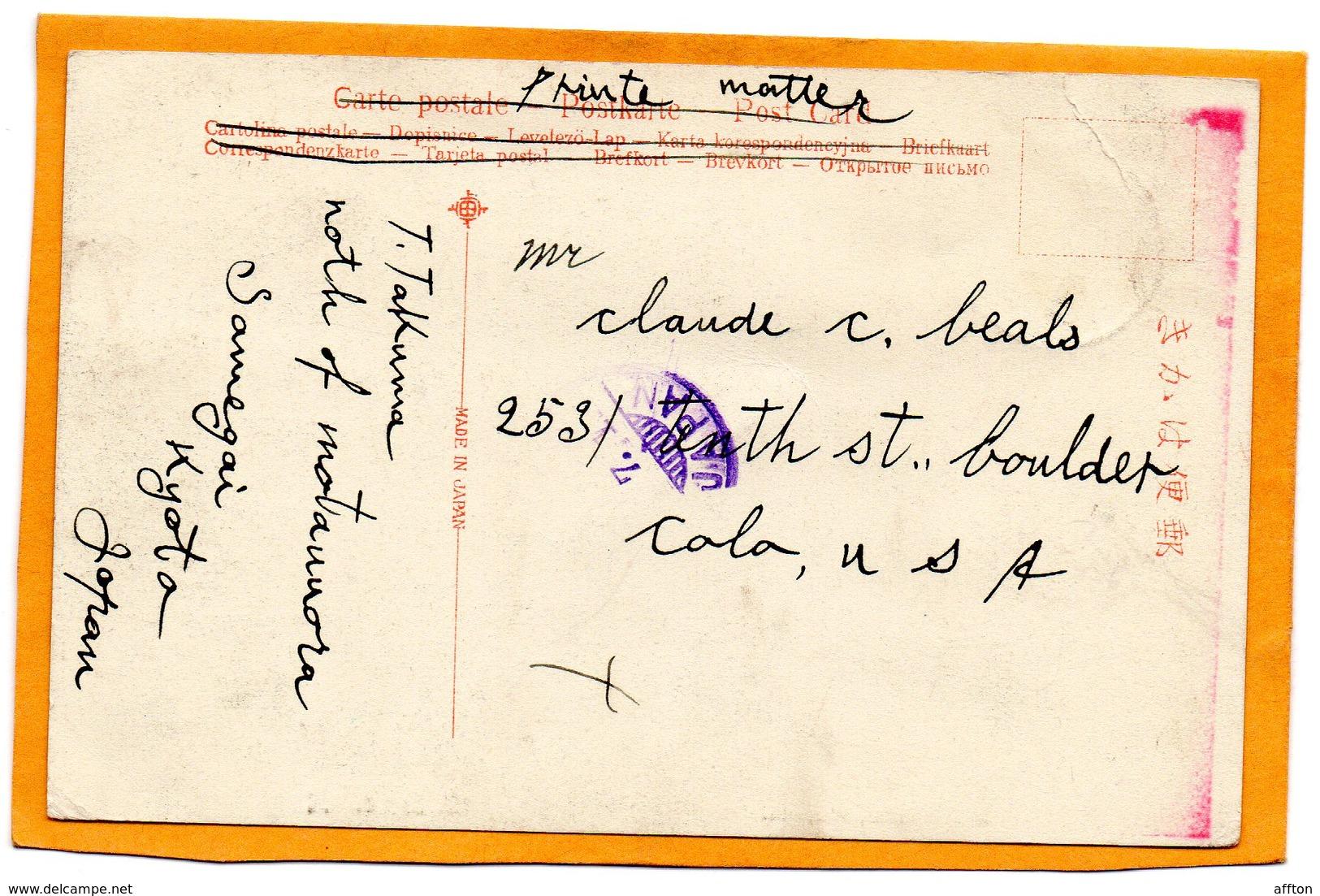 Okayama Japan 1910 Postcard Mailed - Other