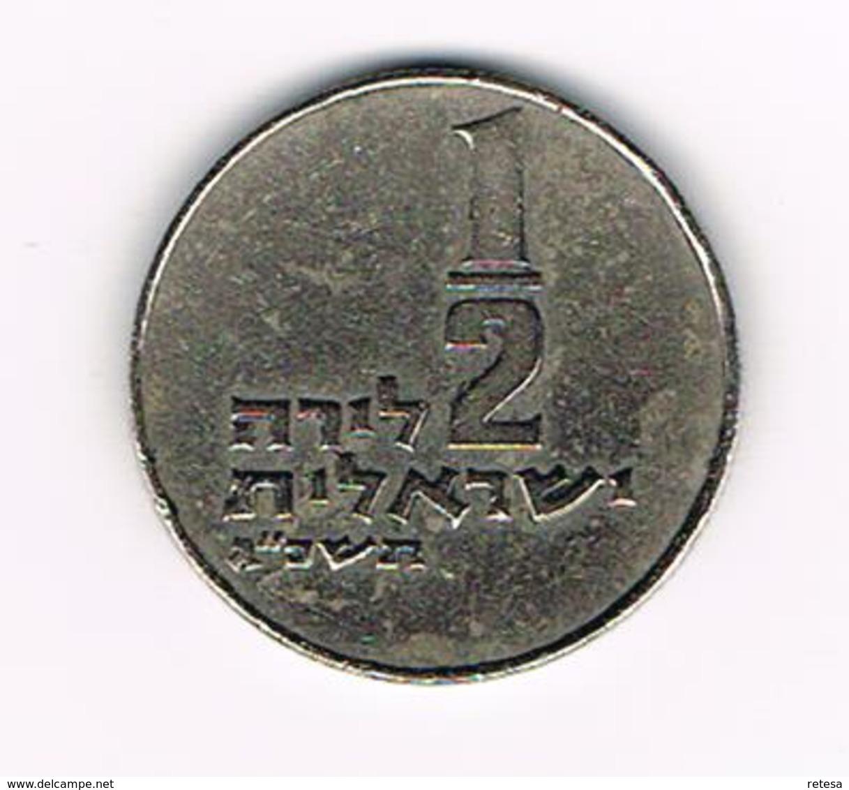 -&  ISRAEL  1/2  LIRAH  1963 - Israel
