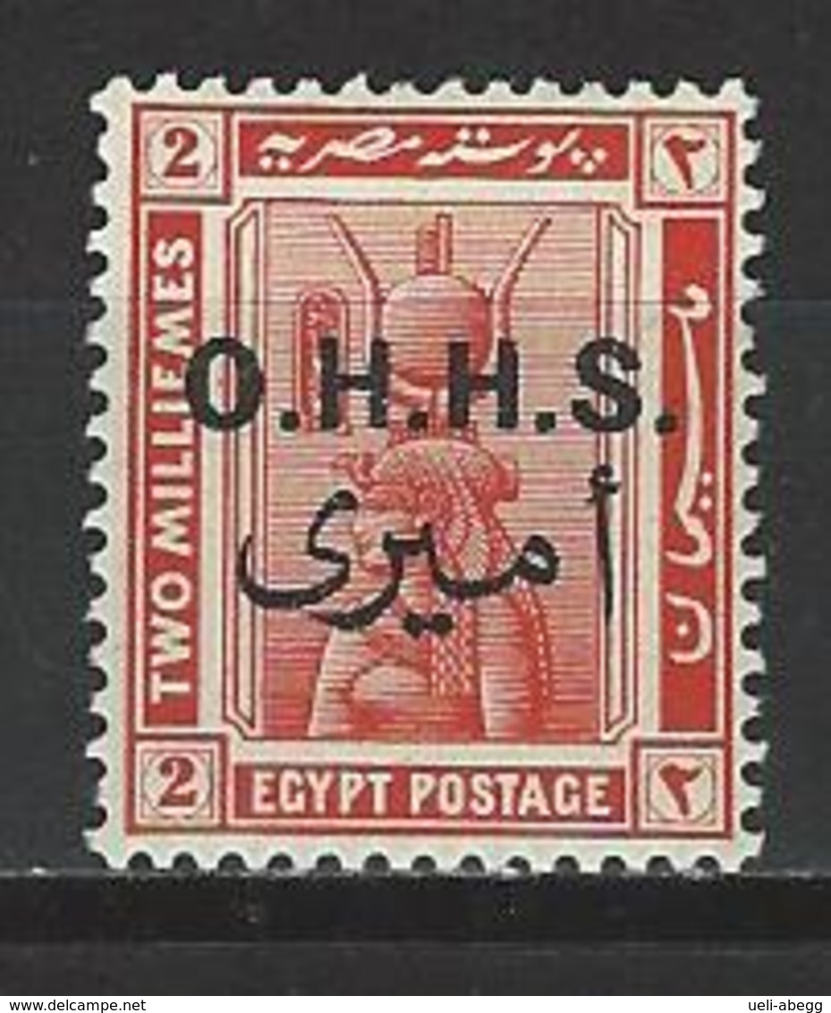 Ägypten SG O99, Mi D18 * MH - 1915-1921 Protectorat Britannique
