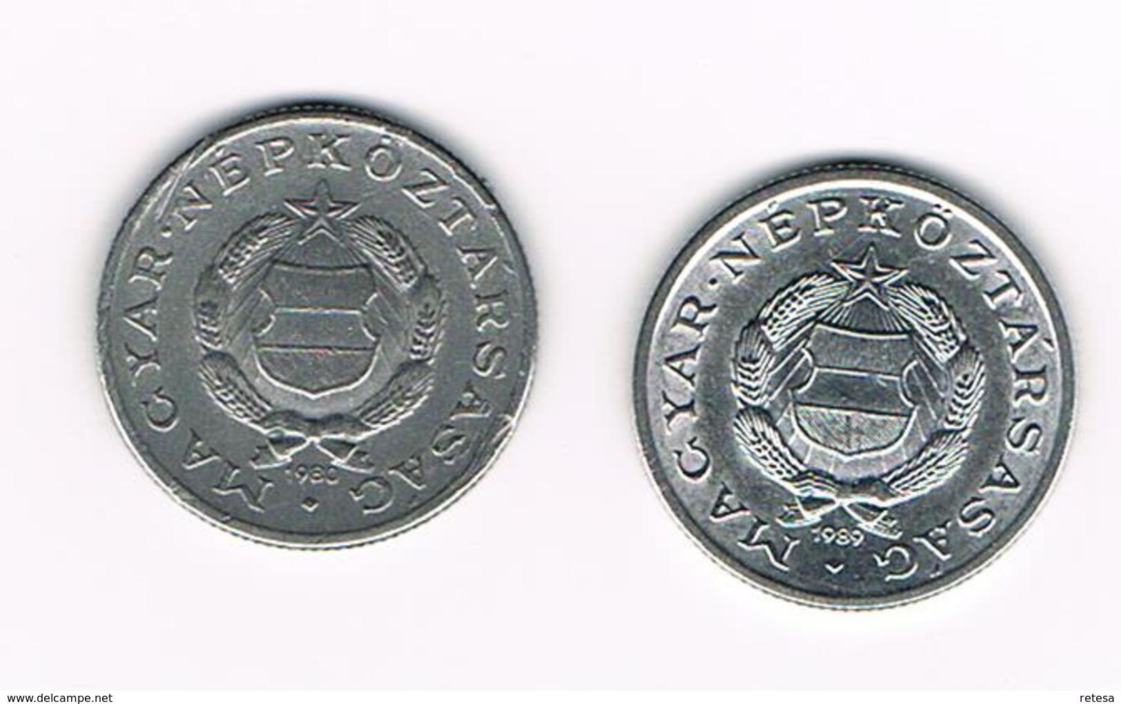 HONGARIJE  2 X 1  FORINT 1980/89 - Hongrie
